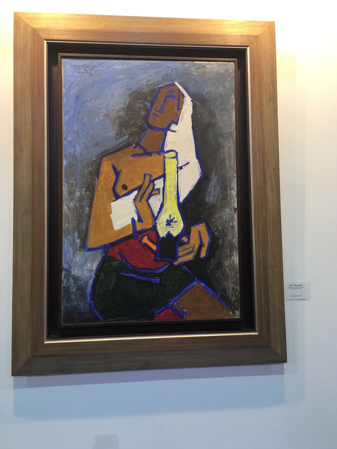 M. F. Husain. Lady with the Lamp