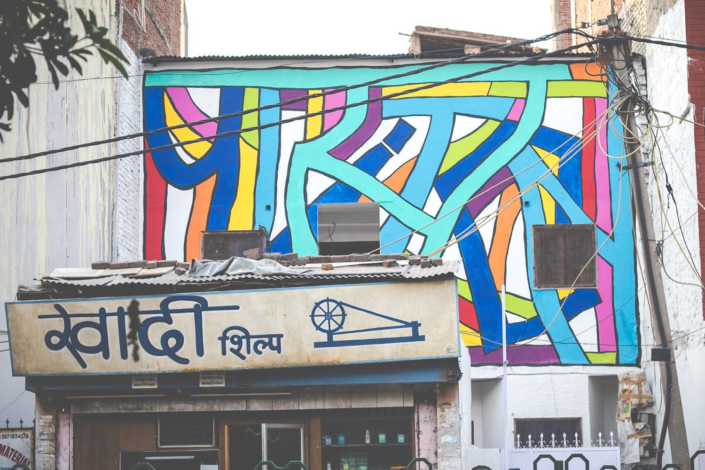 Madhuvanthi Mohan Something Sketchy