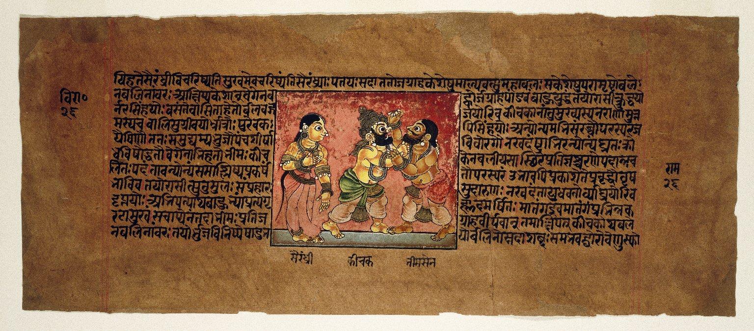 Mahabharata epic poem