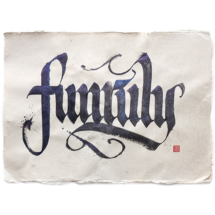 Funruly Shoe St+art