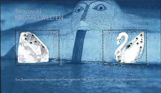 Austria Swarovski Stamps