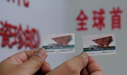 Chinese Ceramic Stamp