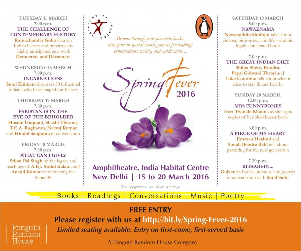 Spring Fever 2016 Schedule